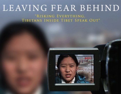 "Film ""Leaving Fear Behind"""